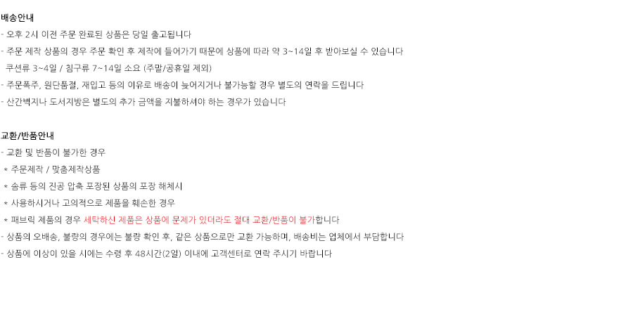 웨이브 태슬 발매트 40x60cm - 홈앳, 12,000원, 디자인 발매트, 패턴